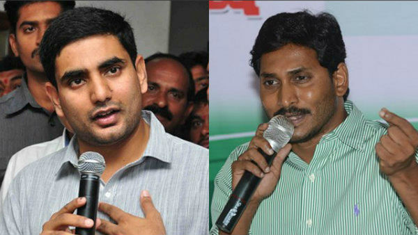 Lokesh serious comments on CM Jagan on funds allocated for Agri gold victims