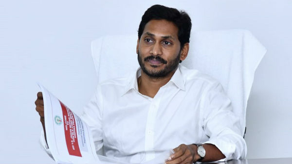 AP CM Jagan postpone trip to Delhi .. appointment cancelled with Amit Shah