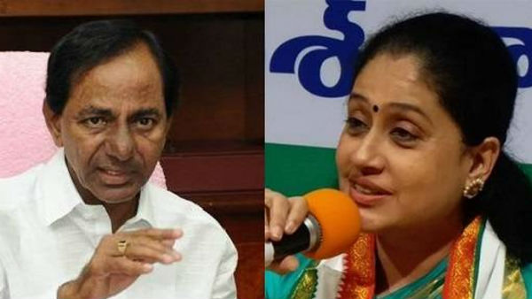 This is the reason why KCR did not go to the Huzur Nagar meeting .. said vijayashanti
