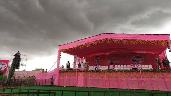 Huzurnagar TRS public meeting canceled