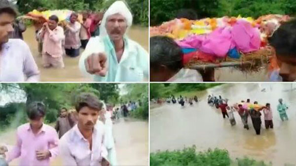 Carry Dead Body For Last Rites in flood water Tragic Video