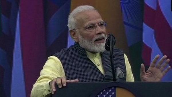భరతమాతను గౌరవించండి.. కాంగ్రెస్ పార్టీపై మోడీ విమర్శలు