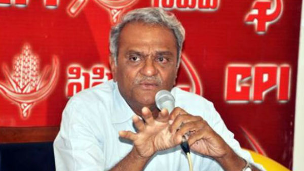 cpi will announce official support for trs