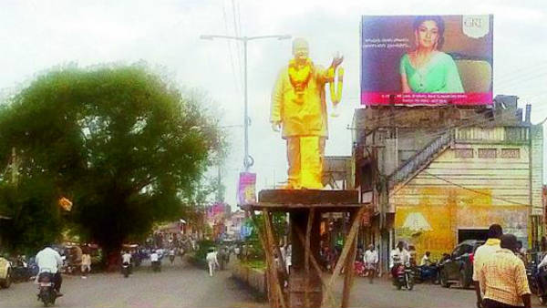Tension in Macharla .. TDP protest on NTR statue removal