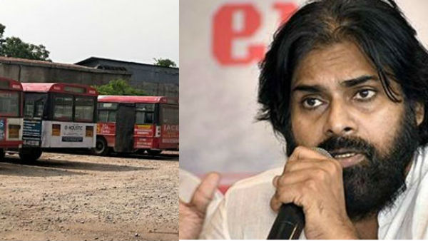 Janesena support for Telangana Bandh on 19th october