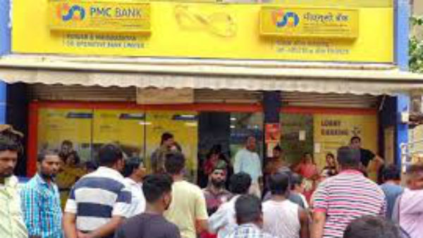 No Bail, Only Jail: Upset With Lack of RBI Action, PMC Bank Customers Gather Outside Mumbai Court