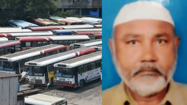 tsrtc strike: rtc driver no more