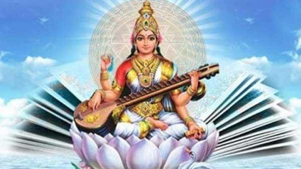 Saraswati Puja During Devi Navaratrulu
