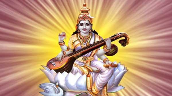 Saraswati Ashtottara Namas Puja During Devi Navaratrulu