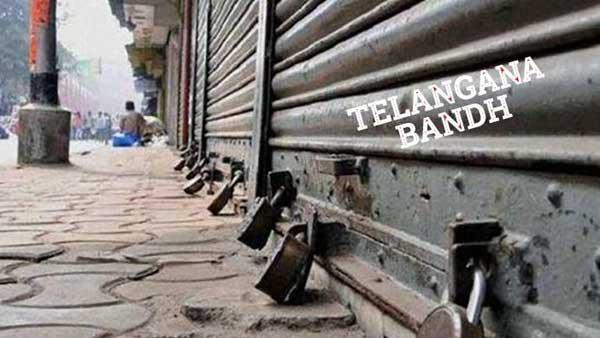 కార్మికులు వర్సెస్ ప్రభుత్వం: తెలంగాణ లో అన్నీ బంద్: కొనసాగుతున్న అరెస్ట్ లు..!