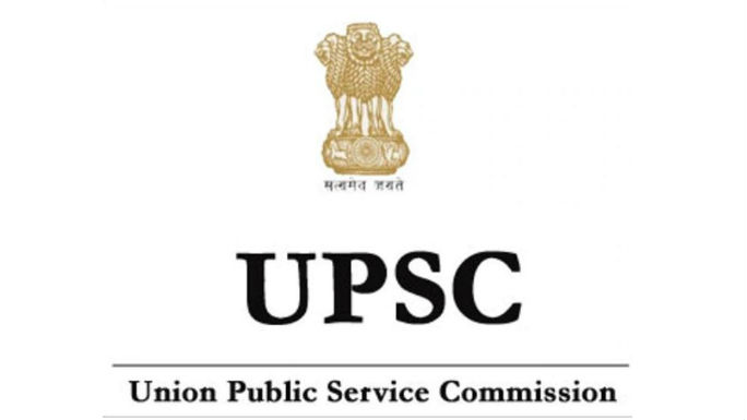 UPSC declares Combined Geo-scientist and geologist result 2019
