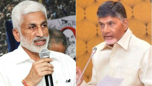 Vijaya Sai Reddy Tweets against Chandra babu and Pawan Kalyna became political controversy
