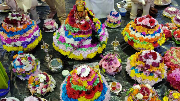 Bathukamma Celebrations In Sydney