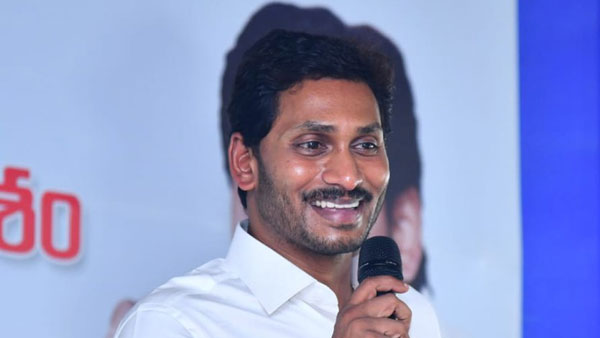 YS Jagan govt hikes home guards Salary