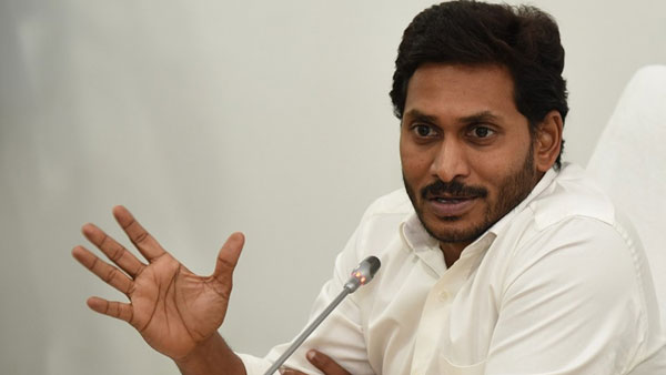 CM Jagan sanctioned 15 lakhs for two girls from chittor who asked the help