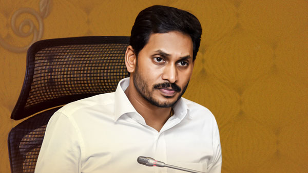 CM jagan assured police welfare steps will be taken by govt in Police Commemoration Day