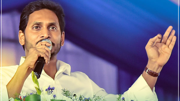 Arogyasri services in metro cities from November 1 : AP CM