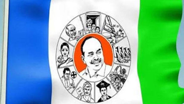 Thease are are the YSRCP new official spokes persons