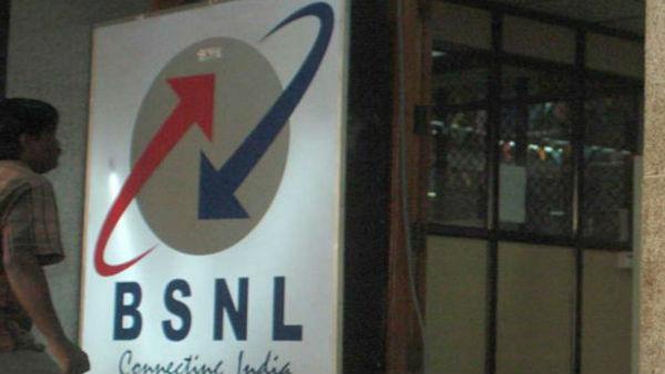 వీఆర్ఎస్కు దరఖాస్తు చేసుకున్న 70వేల మంది BSNL ఉద్యోగులు