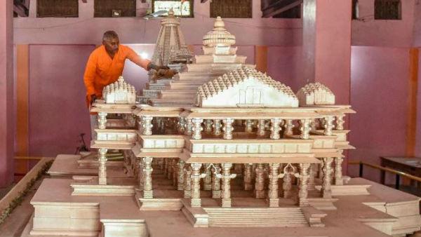 రామ మందిర నిర్మాణానికి కొత్త ట్రస్ట్ అవసరం లేదు: రామ జన్మభూమి న్యాస్