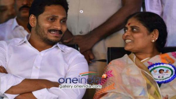 వైఎస్ విజయమ్మ చారిటబుల్ ట్రస్ట్పై కేంద్రం నిషేధం