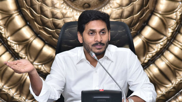 This is the reason why Jagan didnt attended the CBI court