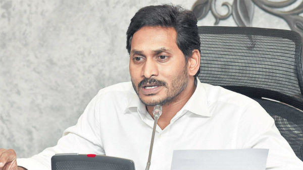 cm jagan condemned murder of varshita