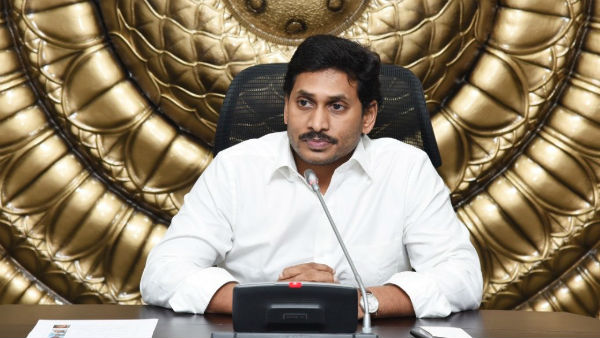 AP Government issued a Order in Telugu as appointed Official language members today