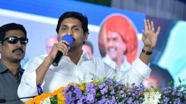 cm jagan ordered officials to observe sand week from 14 to 21st to improve supply