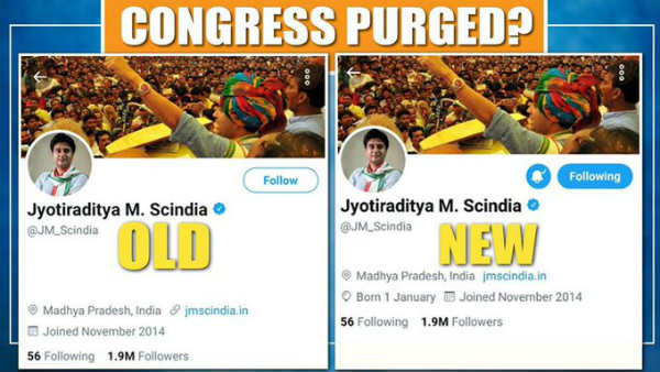 Congress leader Jyotiraditya Scindia removes party identity on his twitter, wrotes becomes public servant and cricket lover