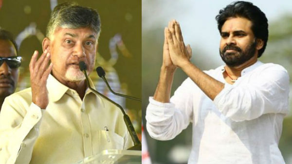 Chandra Babu decided to send north coastal leaders for janasena long march in vizag