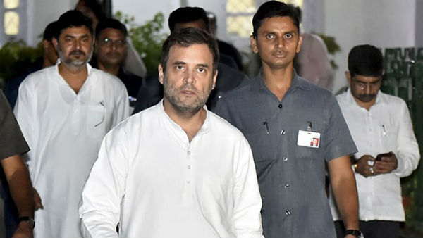 Income Tax Appellate Tribunal dismisses Rahul Gandhi application