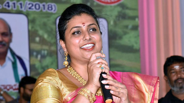 APIIC chair person Roja comments on reddy community now became hot topic in Ap Politics