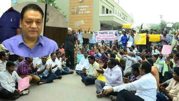 TSRTC Strike: కార్మికులను విధుల్లోకి తీసుకునేది లేదు: ఆర్టీసీ ఎండీ హెచ్చరిక