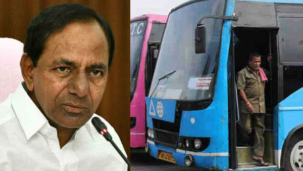 TSRTC strike,CM KCR once again held a review meeting on the RTC strike