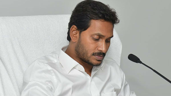 CM jagan decied to give 50 percentage reservation in out sourcing jobs as women quota.