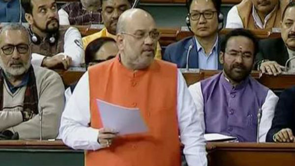 US Commission On Religious Freedom opposes CAB, seeks sanctions on Amitshah