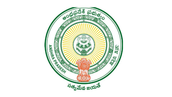 AP government gave the green signal to Visakha Metro