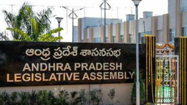 ap assembly Emergency Meeting in january 18..?