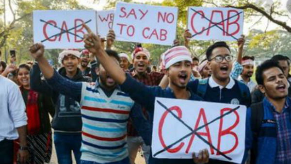 NorthEastern states on fire with the passage of CAB, call for 11 hours bandh