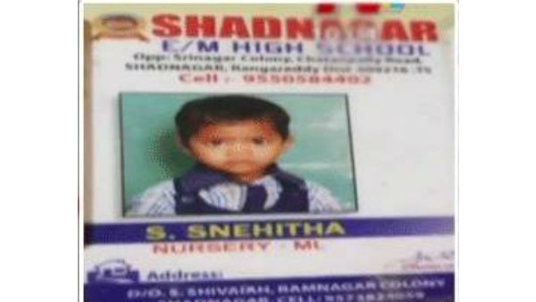 4 year old girl kidnapped in chatanpally