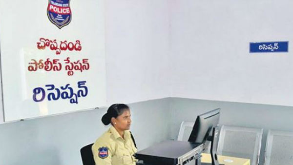 Choppadandi Police Station ranked 8th best in country