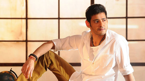 veterinary doctor murder: we need stricter laws, capital punishment for heinous crimes like these, demands actor Mahesh Babu