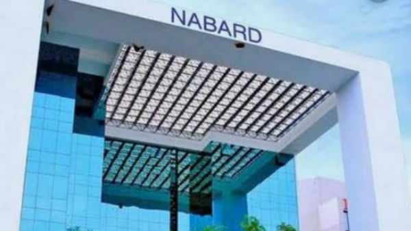 NABARD Recruitment 2020:Apply for 73 Office Attendant Post