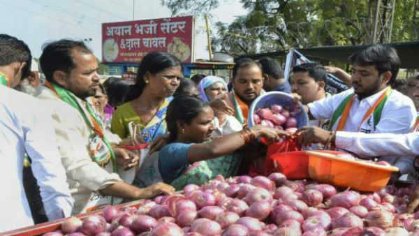 Onion have been gifted to married couple