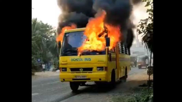 School bus caught fire at Meena Nagaram in West Godavari district of Andhra Pradesh, no child is hurt