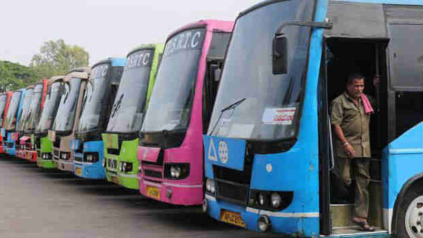 4940 special buses on pongal festival