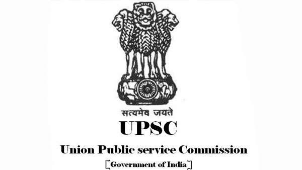 UPSCలో ఉద్యోగాలు: సీఐఎస్ఎఫ్ ఏసీ (EXE)ఎల్డీసీఈ పోస్టులకు నోటిఫికేషన్ విడుదల