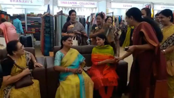AP Chief Minister YS Jagan Mohan Reddy mother Vijayamma and Wife Bharati visits AP Crafts council handloom exhibition