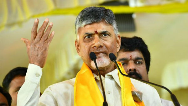reasons behind why chandrababu naidu cancelled his north coastal visit